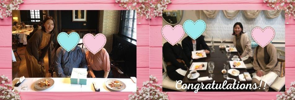 長野県松本市の婚活サロン ステラ・フェリーチェ(日本結婚相談所連盟加盟店)